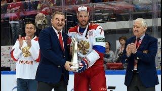 Кубок Первого канала-2017. Россия - Финляндия - 3:0