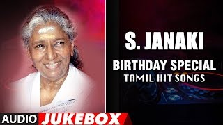 S Janaki Tamil Film Hit Songs | Audio Jukebox | #HappyBirthdaySJanaki