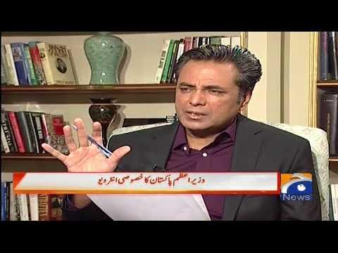 Daulat Durrani Kitab National Security Committee Ka Ijlas Bulaya Jai Ga? Naya Pakistan