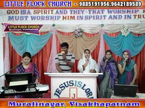 Nadipistadu Na Devudu LATEST TELUGU CHRISTIAN SONGS 2016 - Little Flock Muralinagar