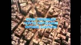 """Στέφανος Κορκολής """"Πάνω, κάτω και πλαγίως"""" Ορχηστρικό"""