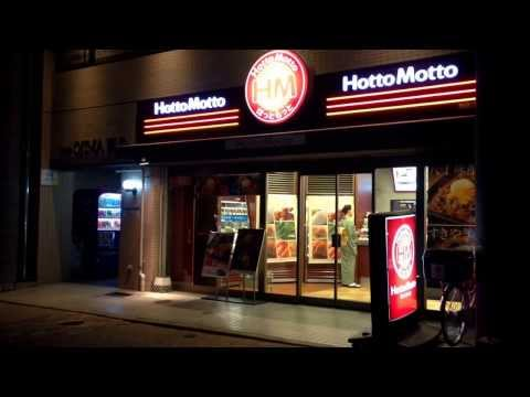 福岡市中央区舞鶴付近で弁当を買うと考えてみる店の集客にGoogleプレイス使ってる