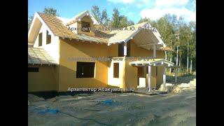 Цена загородного дома  340м2(http://арх-дома.ru/ тел. +79110081772 +79119238252 сказочно красивые дома, фотографии красивых домов, красивый частный..., 2016-04-27T23:01:04.000Z)