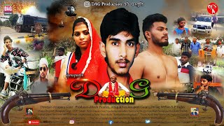 Pyar Par Aatank|Official Trailer|Short Movies |2019|प्यार पर आतंक|Panic On Love| #DAG Production