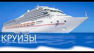 Морской #Круиз день первый #Aida mar(Плейлист морской круиз АИДАмар по средиземному морю нажать тут: https://www.youtube.com/playlist?list=PLl1jee-t8syJdXl36p6BqiYUXbbi95ZBF..., 2015-03-08T19:22:01.000Z)