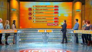 """Просто шоу"" за 01.02.2013. Випуск 19"