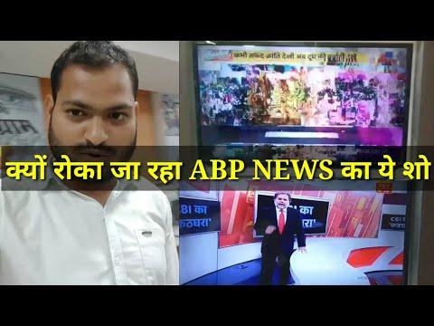 Why Masterstroke Signal Break | Realty Test | Puny Prashuny Bajpai | Yp News