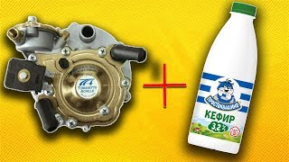 ГБО + горлышко от бутылки КЕФИРА - секрет таксистов по экономии топлива своими руками!