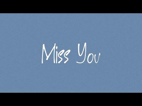 [무료비트] Miss You (Prod. TAEB x GC) / 외로운 느낌의 트랩소울 알앤비 비트 / Lonely Trap Soul Hiphop Instrumetal