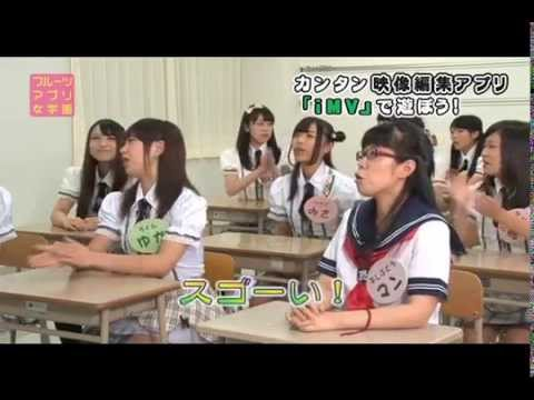 フルーツアプリ女学園 - YouTube