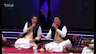 کنسرت دیره – قسمت ششم – محلی هراتی / Dera Concert - Episode 06 - Herat Folklore