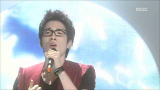 2AM - This Song, 투에이엠 - 이 노래, Music Core 20080920