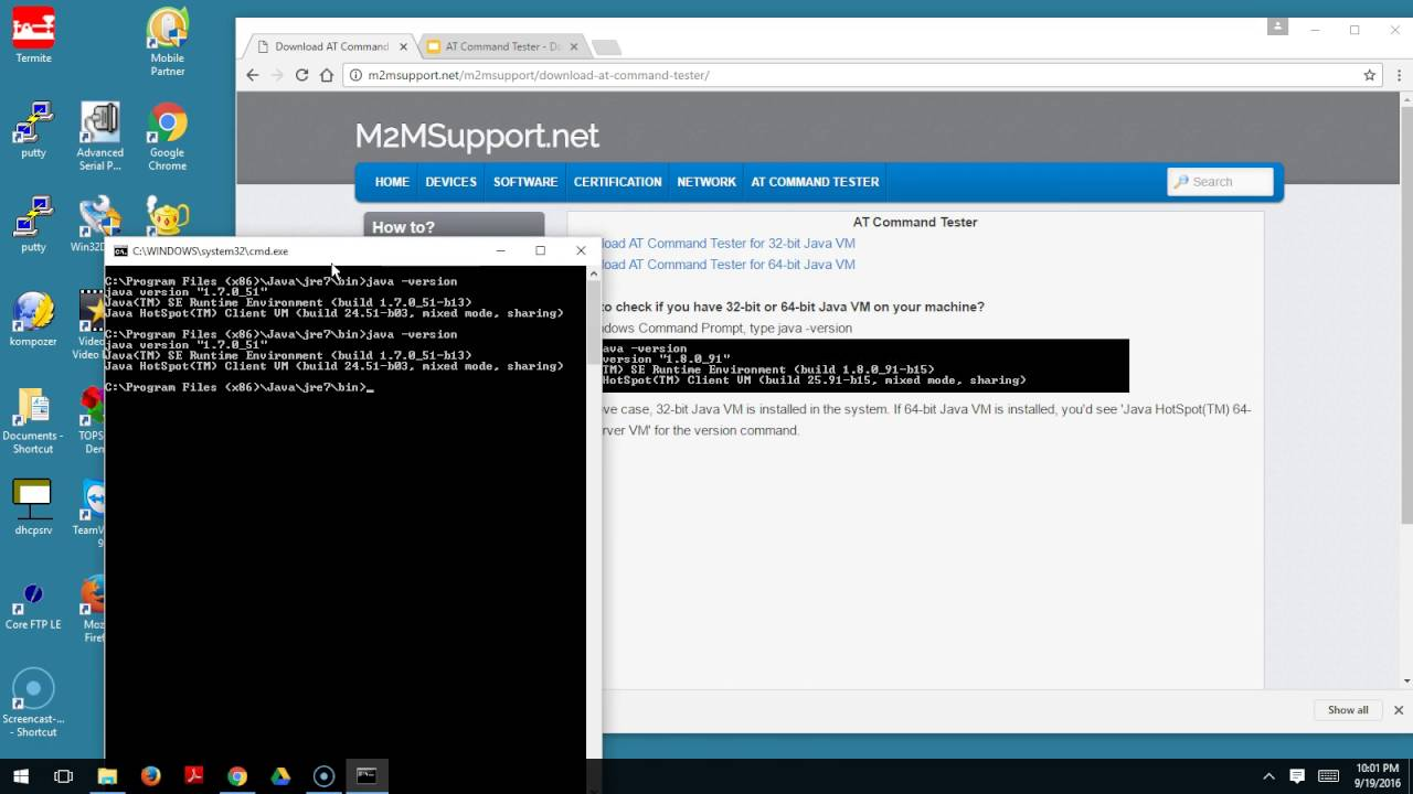 M2MSupport net - How to download and install AT Command Tester Tool?