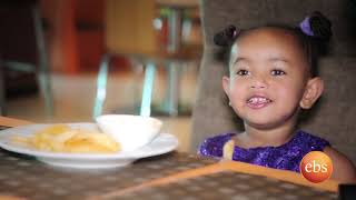 Semonun Addis Season 01 - Episode 04   Talk Show