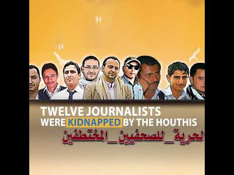 The World Press Freedom Day..   the journalists in Yemen have a very different situation