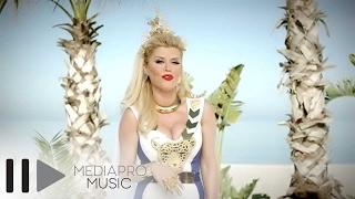 Loredana feat. Alex Velea, Cabron &amp Mazare - Viva Mamaia (official video HD)