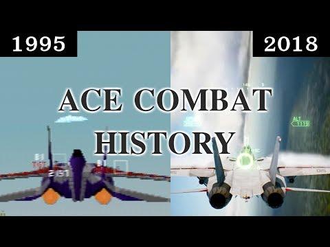 エースコンバット7までの歴史を振り返る 1995~2018年 History of ACE COMBAT