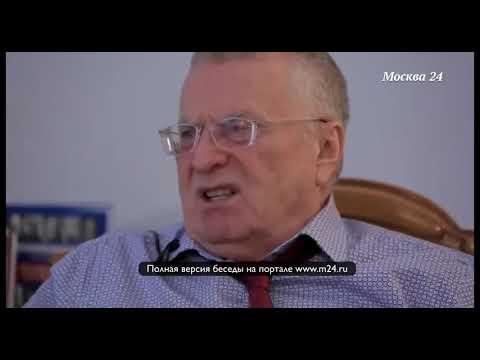 Владимир Жириновский про сына