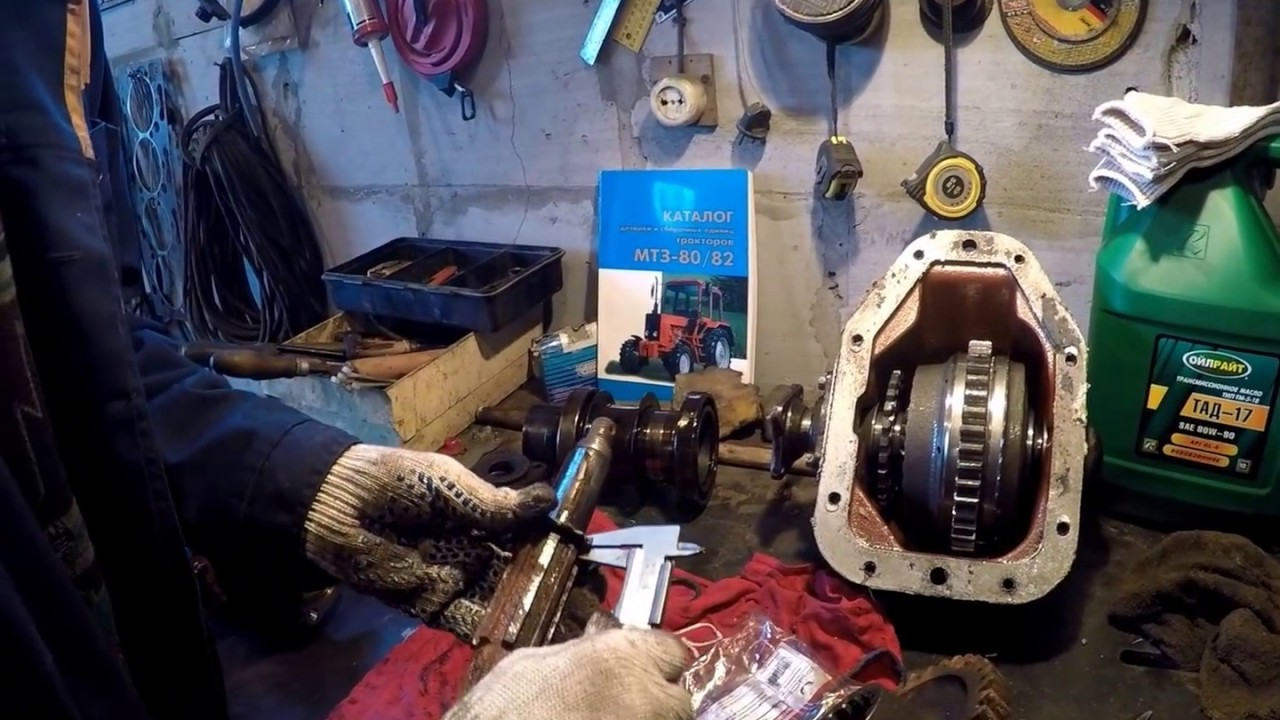 Ремонт коробки передач мтз 320 своими руками фото 299