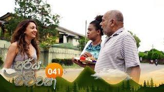 Sooriya Wachchasa | Episode 41 - (2018-10-22) | ITN Thumbnail