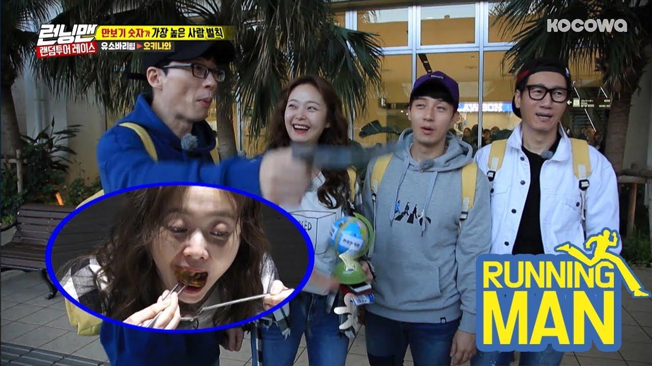 "Jun So Min, ""I'm Going To Start Farting!!"" [Running Man Ep 390]"
