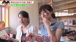 東京を起点にしながらも、沼津市戸田に通い移住して3年が経ちました.