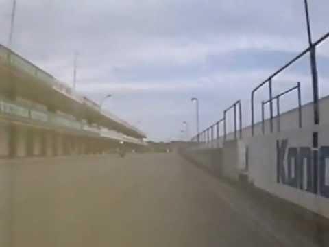 SUZUKI RGV250   TRACK DAY AT EASTERN CREEK (on board video)