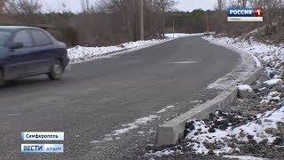 Дороги Симферополя: ремонт после ремонта