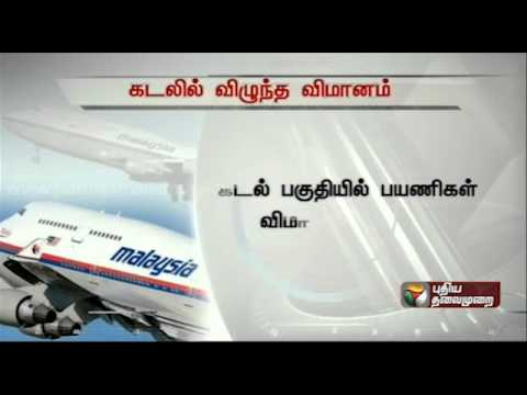 Five Indians on board missing flight, says Malaysian Airlines