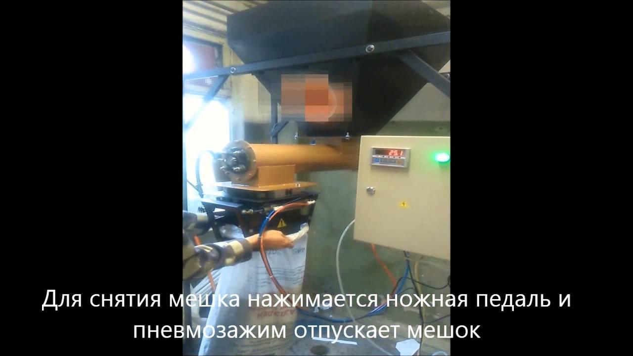 Дозатор цемента своими руками фото 846