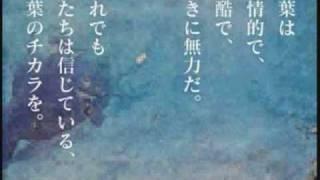 戦う憂国の戦士たち(朝日新聞の歌) - メタル戦士 thumbnail