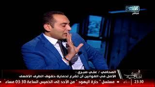 المحامي علي صبري: الاستضافة مخالفة للقوانين والشريعة!