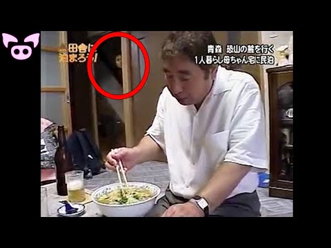 The Japanese Language from YouTube · Duration:  23 minutes 54 seconds