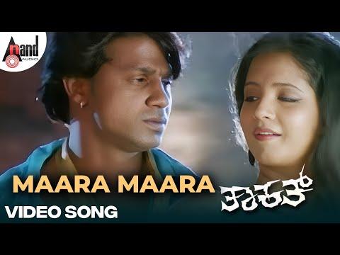 Duniya Vijay & Subha Punjal In Hot Song From Thaakath - Maara Maara thumbnail
