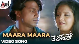 Duniya Vijay & Subha Punjal In Hot Song From Thaakath - Maara Maara