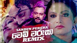 wedi-warusa-remix---sandun-perera-zack-n-sinhala-remix-song-sinhala-dj-songs-remix-songs