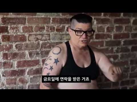 What's Not to Love - OITNB's Lea DeLaria (korean sub)