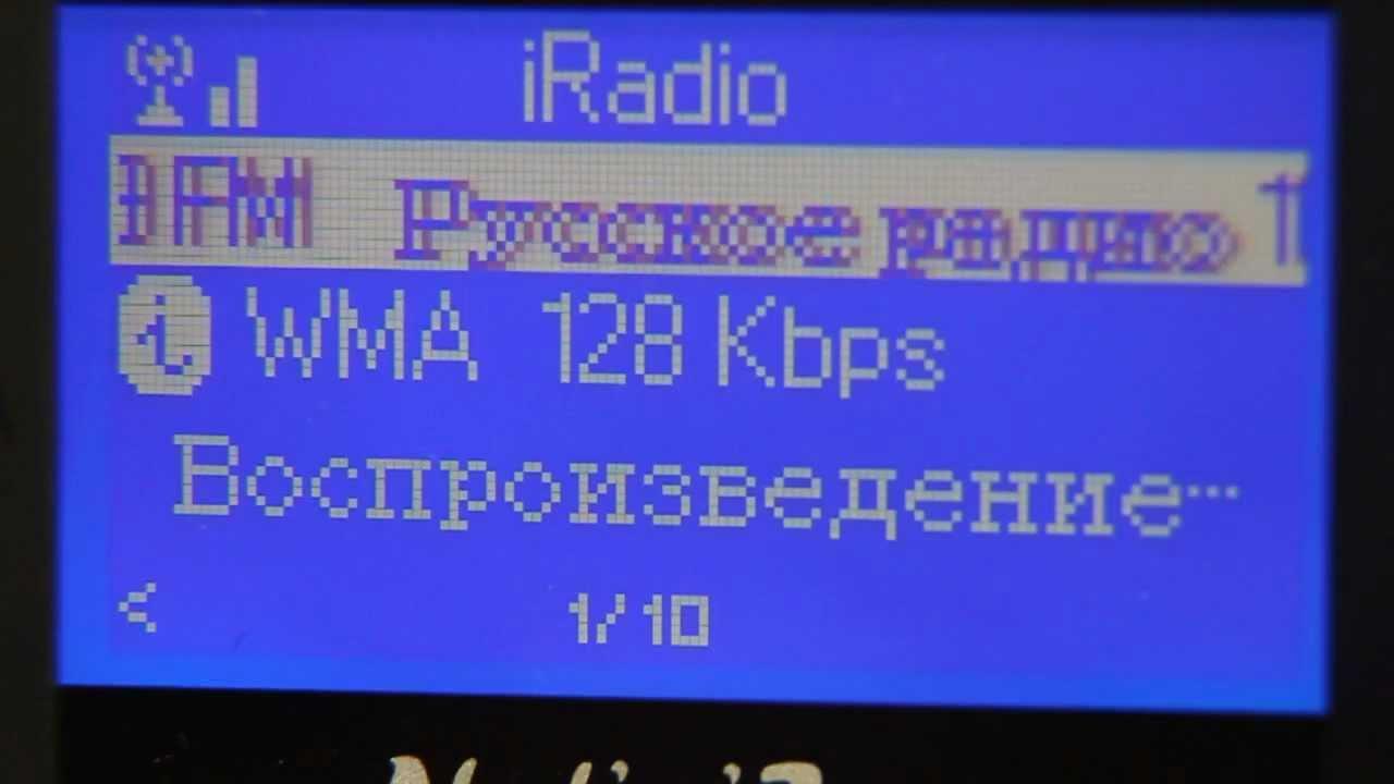 Интернет радиоприемник wifi 139