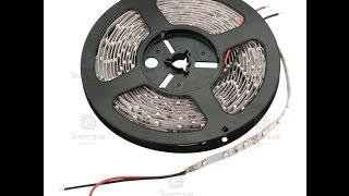 Светодиодная лента  LED 5050(Распаковка посылки з aliexpress Светодиодная лента LED 5050 http://ali.pub/zs7y3., 2015-08-29T09:59:03.000Z)