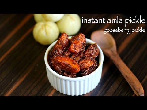 Amla Pickle Recipe - Amla Achar Or Amla Ka Achar - How To Make Gooseberry Pickle