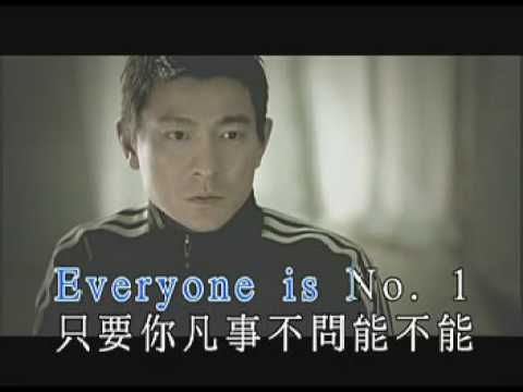 KTV 劉德華 Everyone is no 1 - YouTube