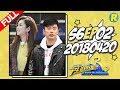 【ENG SUB FULL】Keep Running EP.2 20180420 [ ZhejiangTV HD1080P ]