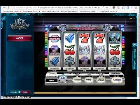 Игровые автоматы corona фильмы про покер казино смотреть онлайн