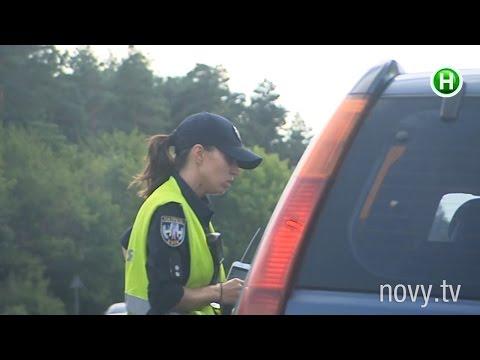 Полиция забирает автомобили