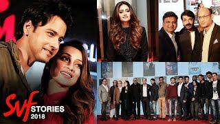SVF Stories 2018 | The First Chapter | SVF | Upcoming 25 Movies  | Sangeet Bangla