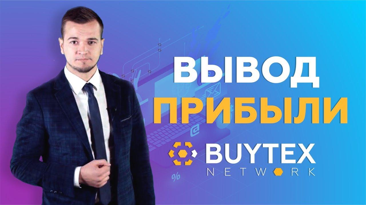 Bux Bitcoin
