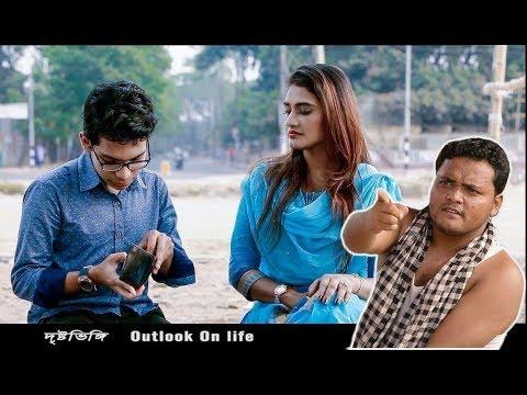 Drishtivongi (2018) | Bengali Shortfilm | Borhan Khan | Faruk Mojumder | Lucky | Tonmoy - JFI Movies