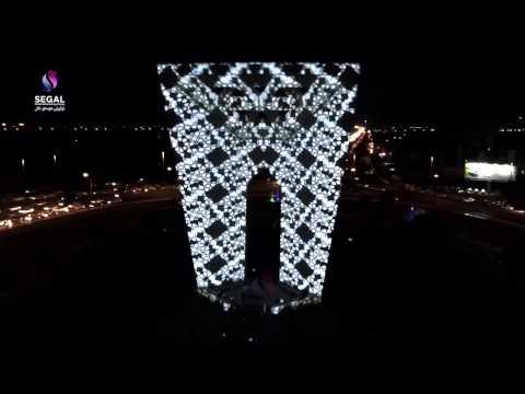 ویدئومپینگ میدان مینودر قزوین