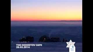 Paralympic Torch Relay (Day 1) - Cape Dezhnyov, Anadyr, Magadan, Vladivostok, Khabarovsk