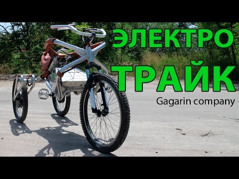 Электро-Трайк Москва, Трёхколёсный CityCoco, seev, citycoco, seev .